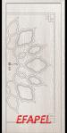 Интериорна врата Efapel 4539p V